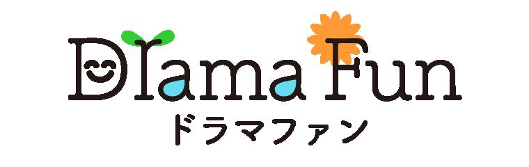 DramaFun *ドラマファン